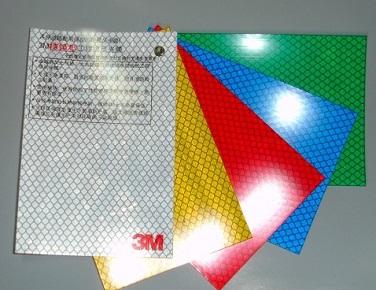 恩施恩施3M反光膜、国产反光膜