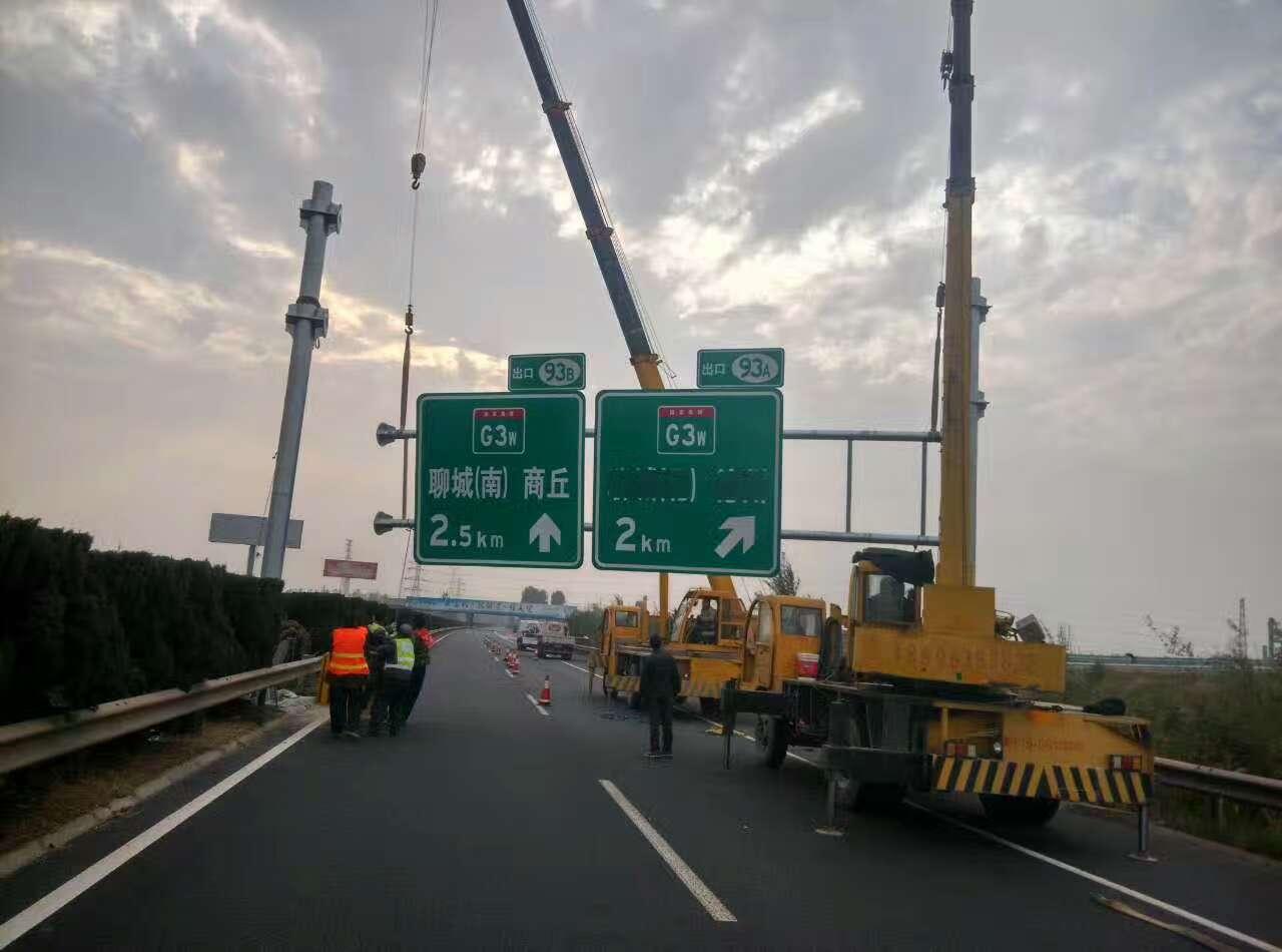 南阳南阳高速公路max万博客户端施工案例