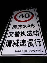 安徽安徽郑州标牌万博manbetx安卓版 manbetx登录路牌价格最低 郑州路标manbetx登录万博manbetx安卓版