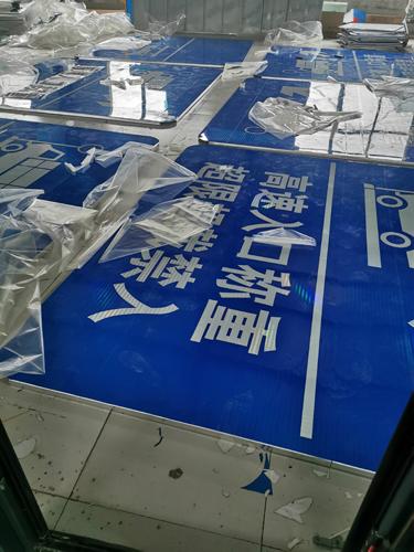 白城白城高速标志万博app手机版现场